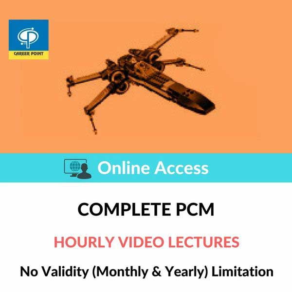 Complete PCM - Hourly Online Access Package