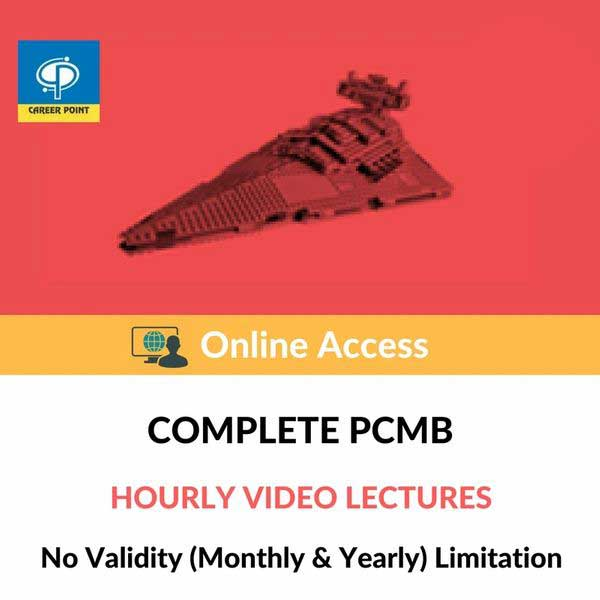 Complete PCMB - Hourly Online Access Package