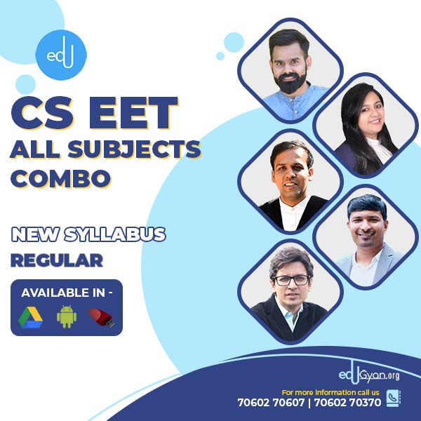 CSEET All Subjects Combo By Inspire Academy