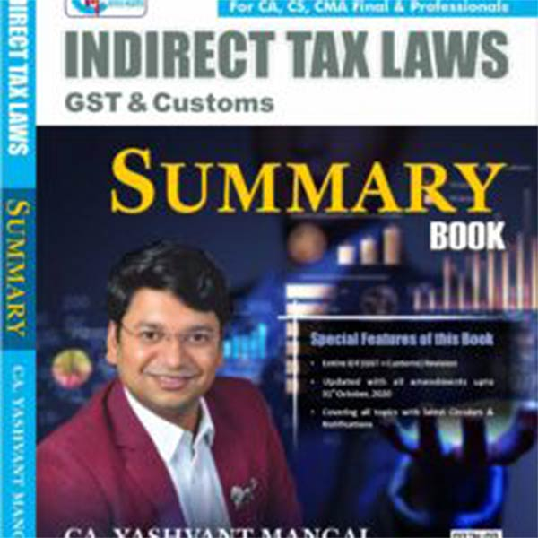 CA Final IDT– Summary Book (GST+Customs) By CA Yashvant Mangal