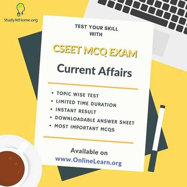 CSEET Current Affairs MCQ's Exam