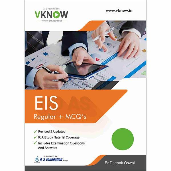 CA Inter ENTERPRISE INFORMATION SYSTEMS (EIS) - MCQ's BOOK By Er Deepak Oswal & CA Rachendra Mundada